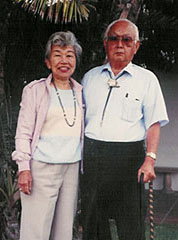 Harold and Ethel Sumida, Founders
